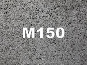 Бетон марки м150 купить плита из фибробетон