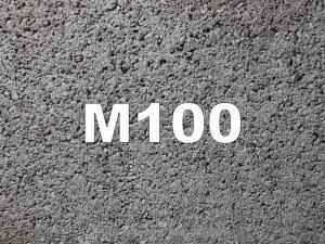 купить бетон b7 5